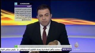 الزيات : القمع في مصر يؤسس لمرحلة قادمة من الانتقام