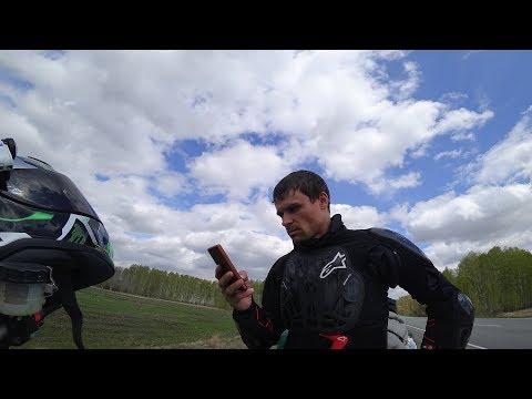 Новосибирск - Анапа,  4 000 км за 4 дня...