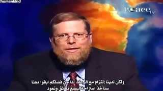 How I came to Islam Dr  Laurence Brown