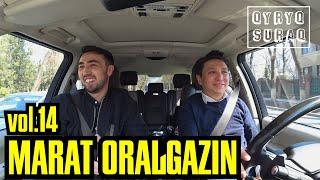 40 СҰРАҚ - Marat Oralgazin (BAS PRODUCTION, ФУТБОЛ, SALEM SOCIAL MEDIA)