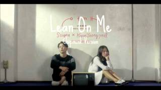 Soyou (SISTAR) & Kwon Jeong Yeol (10cm) - Lean On Me [Chipmunk Version]