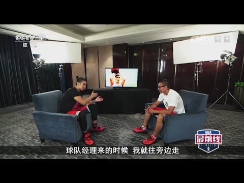(Eng Subtitle)CCTV- Jeremy Lin Exclusive Interview reviewing his journey and mentality