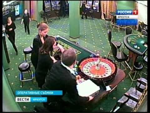 Интернет-казино иркутск советские игровые автоматы продажа в самаре