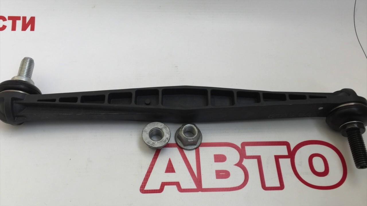 Амортизаторы (передние, задние) на chevrolet aveo i (1), t300 (шевроле. Стойка. (65). Амортизатор. (59). Вкладыш. (7). Конструкция. Двухтрубный. Расположение задний. 550 грн. Есть в наличии. Купить. Мы рекомендуем.