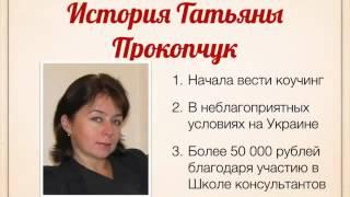 видео Заработок в партнёрской программе Ирины Удиловой