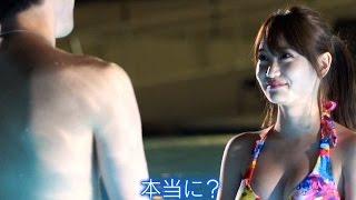 疑惑のシーン → 2:40 AKB48の永尾まりやとモデルで俳優の小南光司が出演...