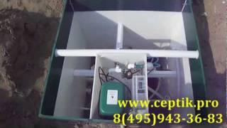 Станция биологической очистки ЮНИЛОС АСТРА(, 2011-12-06T22:07:20.000Z)