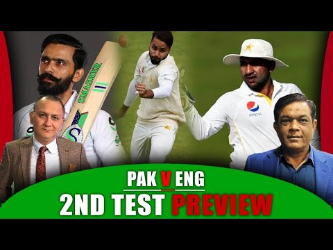 #PAKvsENG | 2nd Test Preview | Caught Behind