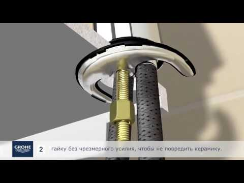 Монтаж смесителя GROHE с донным клапаном своими руками