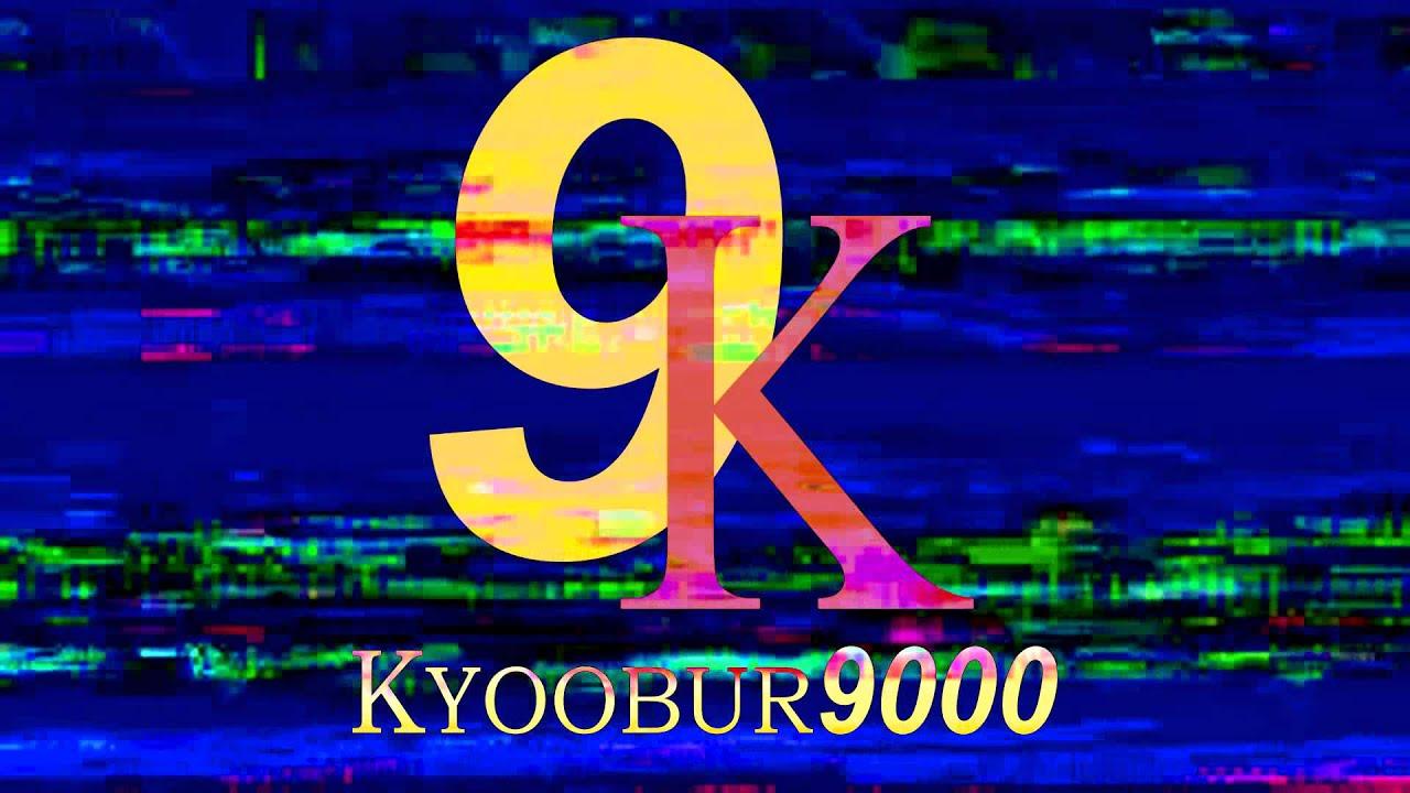no homework kyoobur9000