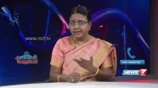 Is lifestyle modification a cause for Infertility? 2/3 | Doctoridam Kelungal | News7 Tamil