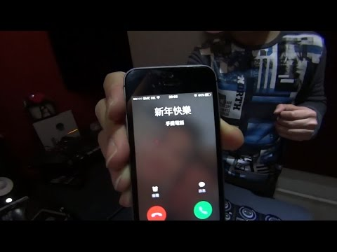 You used to call me on my iphone (Hotline bling beatbox remix)