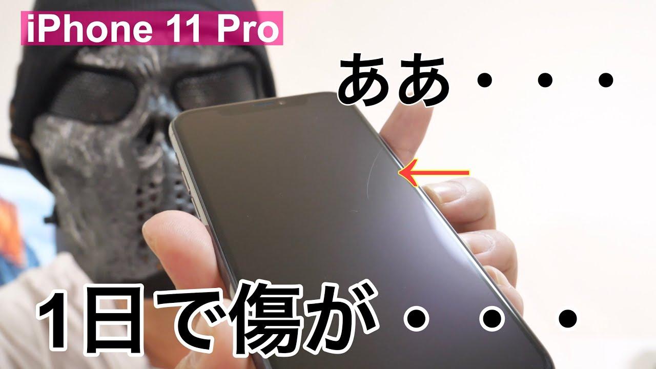 フィルム アイフォン 11