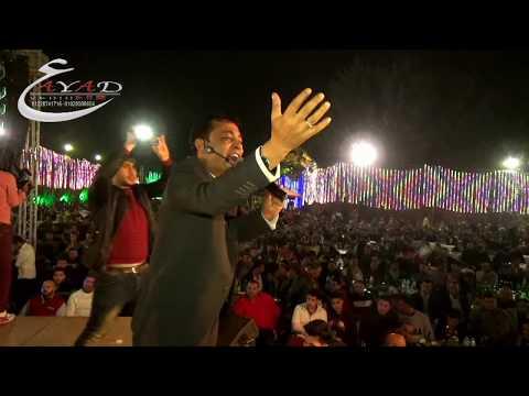 إستقبال تاريخى من ألدوووو لمحمد عبسلام مهرجان الريس محمود أمين القاهرة شركة عياد للتصوير والليزر
