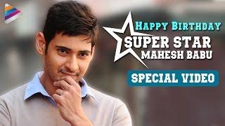 Wishing Mahesh Babu a very Happy Birthday | Birthday Special Video | Telugu Filmnagar