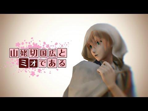 【刀剣乱舞】江戸城で宝箱を開けまくるぞ! #1