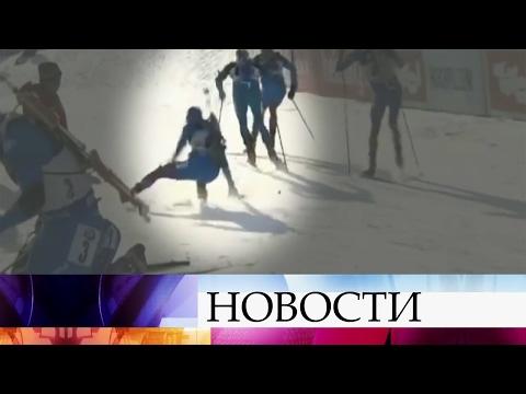 Французский биатлонист Мартен Фуркад сбил сног Александра Логинова при передаче эстафеты.