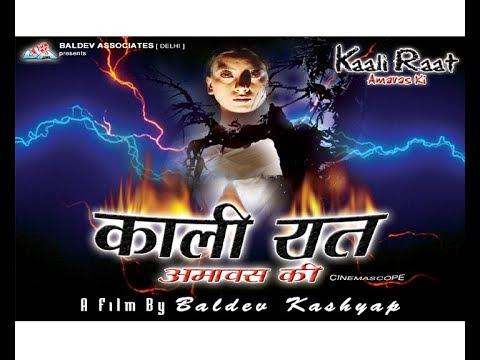 Kaali Raat Amavas Ki Promo