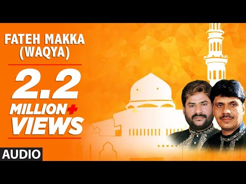 FATEH MAKKA (WAQYA) Full (Audio) || HAJI TASLEEM AARIF || T-Series Islamic Music