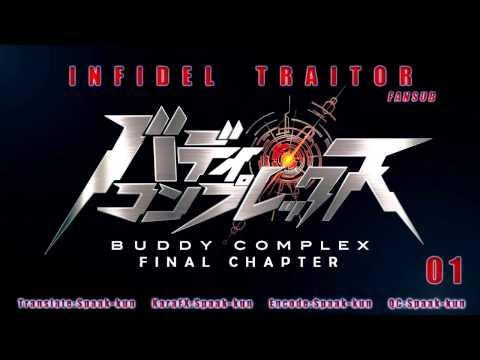 [IT-FS] Buddy Complex - Kanketsuhen Second Season