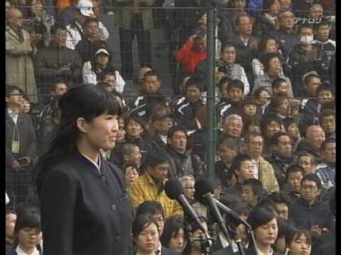 国歌独唱/第82回選抜高校野球大会