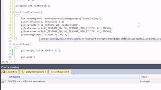 C++ & OpenGL Урок 12 Часть I. Основы текстурирования