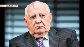 Полная запись разговора пранкера Лексуса с Горбачевым появилась в Сети   Телеканал «Звезда»