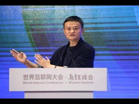 【2017世界互联网大会】马云乌镇最后一场演讲:马云眼中的互联网时代新经济