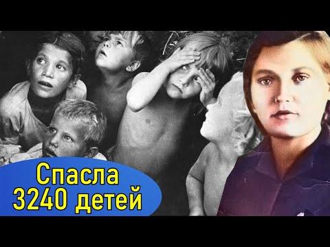 0 - Матрёна Исаевна Вольская – советская учительница, спасшая 3225 детей
