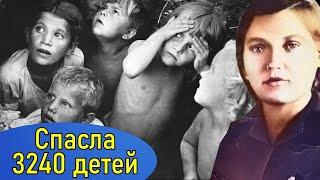 Операция Дети - партизанка Матрёна Исаевна Вольская спасла 3240 детей.