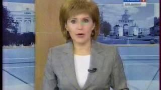 пожар в Коврове репортаж ВЕСТИ