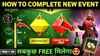 HOW TO COMPLETE PLAY IT FORWORD EVENT | FREE FIRE NEW EVENT PLAY IT FORWARD | FREE BUNDLE & REWARDS
