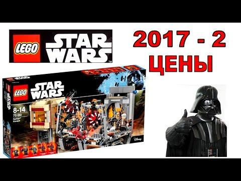 Лего Звездные войны купить конструктор Lego Star Wars