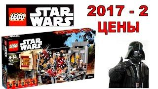 LEGO Star Wars наборы Бегство от Рафтаров (75180) и новинки Лего Звёздные войны Обзор