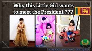 Why this Little Girl Wants to Meet the President?
