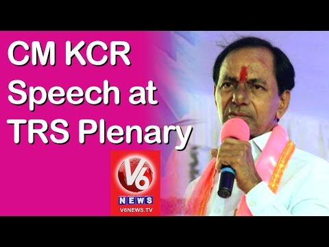CM KCR Speech At TRS Plenary Meet || Khammam || V6 News