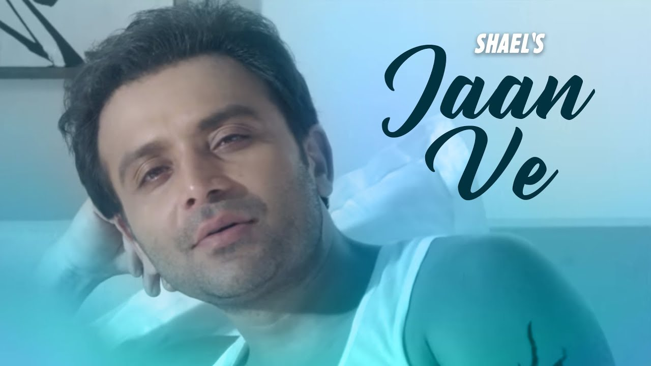 Download Aaja Soniye Shael Oswal mp3 song Belongs To Punjabi Music