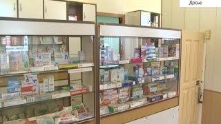 Полмиллиарда рублей на лекарства и лечебное питание для льготников получит Алтайский край