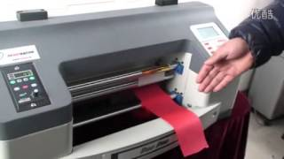DOCON DC 300TJ Pro digital foil printer,hot stamping machine,hot foiling machine