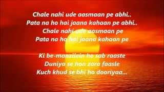 Sooraj Dooba Hai Yaaron  Karaoke With lyrics ROY Arijit Singh & Aditi Singh Sharma By Arjun Subba