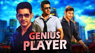 Genius Player (2019) Telugu Hindi Dubbed Full Movie | Mahesh Babu, Bipasha Basu, Lisa Ray