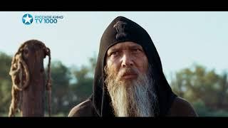 Орда - промо фильма на TV1000 Русское кино