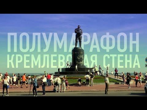 Выходные в Нижнем Новгороде , тур выходного дня Туры в