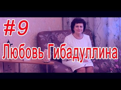 салтыков щедрин шоу