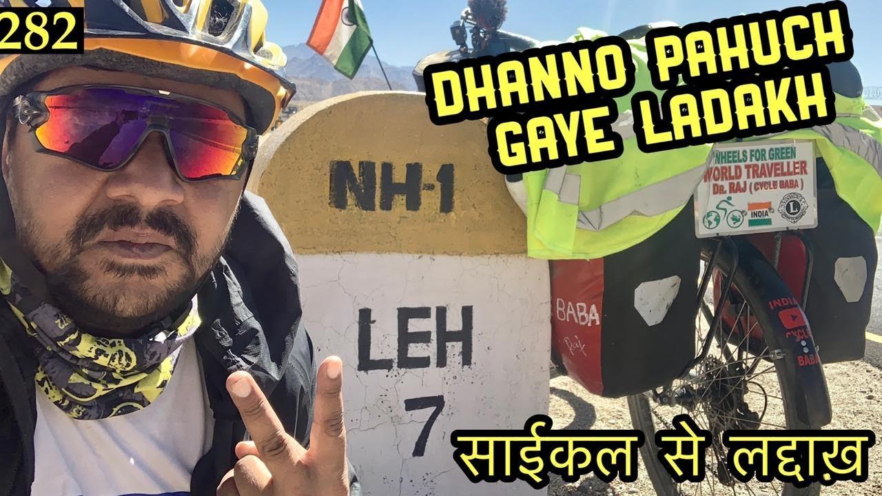 Leh Ladakh Bicycle Trip 2020. India's Most Beautiful Road Trip, Ep. 282