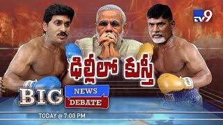 connectYoutube - Big News Big Debate || #NoConfidenceMotion  అవిశ్వాస తీర్మానంతో ఢిల్లీ దిగి వస్తుందా? || TV9
