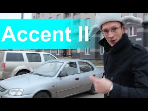 Hyundai Accent II 1.5L (by Tagaz) 2008-го.