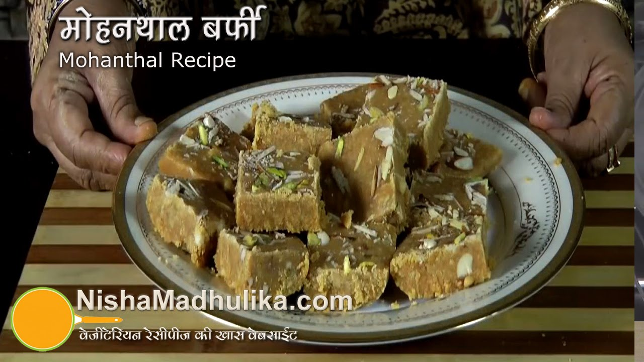 Mohanthal recipe rajasthani mohan thal barfi recipe youtube forumfinder Gallery