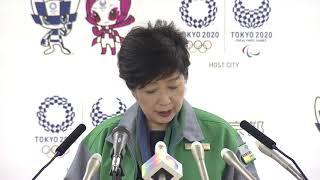 東京都知事定例会見 2019年10月11日放送