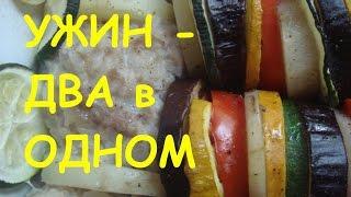 Запеченые тефтели с овощами а-ля Рататуй | Экономные рецепты для большой семьи